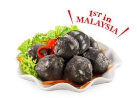 squid ink cuttlefish ball